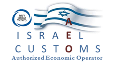 A Israeli Customs Logo